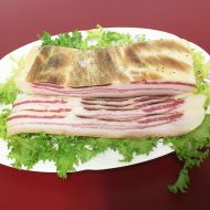 Sliced Bacon