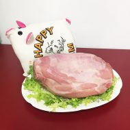 Happy Whole Cooked Bone-in Ham